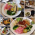 新竹美食。魚町日式料理