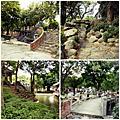 竹北縣福園公園
