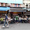 |台北| 大稻埕。迪化街商圈