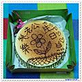 Cakeone 1號蛋糕 ☆ 乳酪蛋糕 ☆