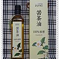 【體驗】連淨acon pure ☆ 員木山茶油 ☆