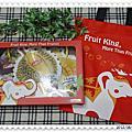 【Fruit King】果乾歡樂禮盒(泰國水果乾/健康零食/團購禮盒)