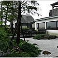 2008年10月14日-名流湯村