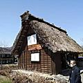 2013春天日本北陸之旅