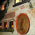德國羅騰堡米其林餐廳