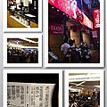 20130922吼牛排館