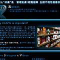 can^n男性保養
