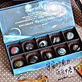 香草騎士 星球巧克力