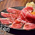 岩手日式燒肉