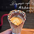 Dreamer cafe 2.0