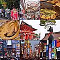 日本關西7日悠閒行程