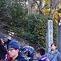 京都嵐山|鈴蟲寺