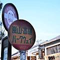 京都嵐山|嵐山大街