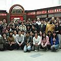 981103 參訪國立中國醫藥研究所