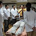 990805 中醫師開業常見之法律問題/黃建榮醫師