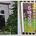 2009 東京行