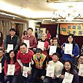 1051217-18社會團務活動照片