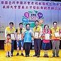 救國團臺北市團委會成立65週年表揚大會暨義工才藝觀摩聯誼活動