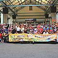 103年「迎向陽光—愛幸福」身心障礙朋友幸福之旅-台北場