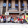 104年青年節救國團臺北市「碧血黃花─音為有你」合唱閃團活動