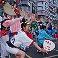 杉並區高円寺阿波踊り舞踏団公演
