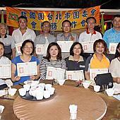 台北市團委會104年第二次社會團務工作會報104.6.14相簿封面