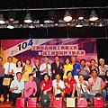 救國團台北市104年父親節義工創意隊呼才藝表演104.8.1