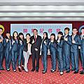 部落格105年外交部國際青年大使交流計畫開跑記者會