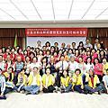 台北市團微電影創意行銷研習營105.5.29