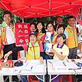 救國團64週年團慶捐血活動105.10.30