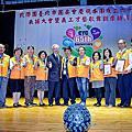 救國團臺北市團慶祝 65周年團慶106.10.21