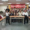 20151028中山團委會十月份月會