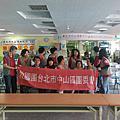 20151129協助中山運動中心義工服務