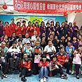 2016-4-16 關懷身障服務