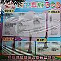 2016-05-15 大園弘化懷幼院 有你真好園遊會