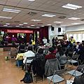2016/1/24大安區正副會長交接暨義工授證典禮