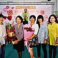 104.05.09 救國團臺北市團委會慶祝104年母親節