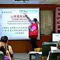 104.08.30  救國團信義區團委會104年度CPR+AED訓練研習3~1