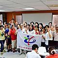 104.08.30  救國團信義區團委會104年度CPR+AED訓練研習3~3