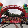 106.03.25 自閉症總會舉行2017惺惺相惜 讓愛走動