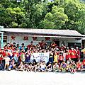 106.08.16-26 牡丹夏令營