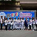 107.04.22 青年頭家園遊會