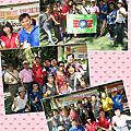 105年10月02日美麗心台灣環境美化暨義工家庭野餐日
