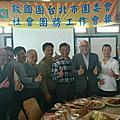 1060312第一季社團會報+3月月會委員會