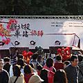 20140222喜迎新北投火車站旅歸