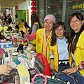 1050122 救國團台北市南港區團委會支援脊髓損傷基金會參與105年南港軟體園區二期-第九屆寒冬送暖慈善義賣活動