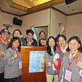1050312 救國團台北市南港區團委會協辦社團法人台北市脊髓損傷者協會第十一屆第二次會員大會