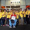 1040502/3日:脊椎損傷者運動會輪戰台北城付出無限愛