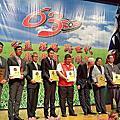 1041031 救國團63周年團慶暨十大績優單位表揚