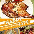 關於幸福928